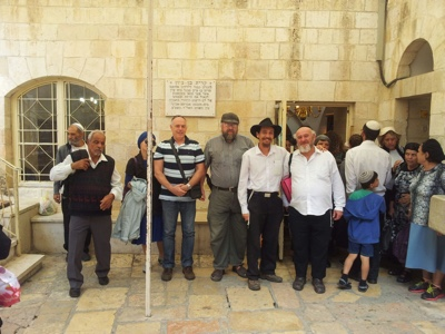 Восстановленная древняя синагога каббалистов и праведников города Хеврона имени Праотца АВРААМа